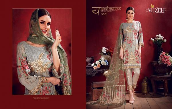 Alizeh Nagma 3001-3005 Series Wholesale