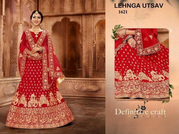 Designer Lehenga Utsav Satin Silk Lehenga