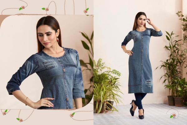 Kajree Fashion Shehzaadi Vol-3 971-979 Series
