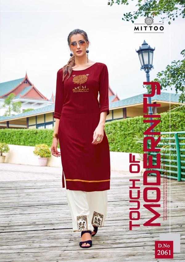 Mittoo Panghat Vol-10 2061-2066 Series