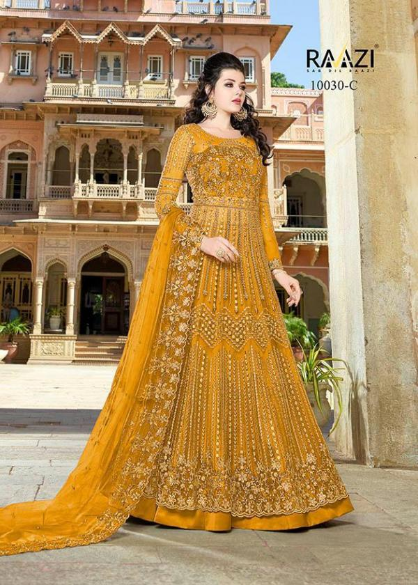 Rama Fashions Raazi Aroos Colour Plus Wholesale